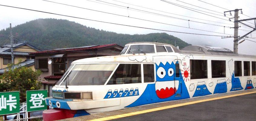 แบกเป้ ขึ้นรถไฟ ไป Kawaguchiko (หลงญี่ปุ่นตุลา 57)