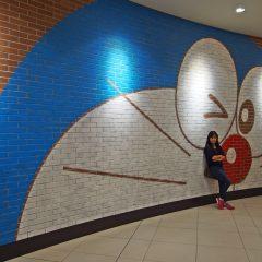 Doraemon Waku Waku Sky Park::Family