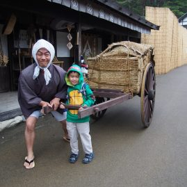 Nikko Edo Wonderland::Family