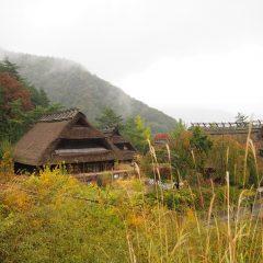 Kawaguchiko::Resort