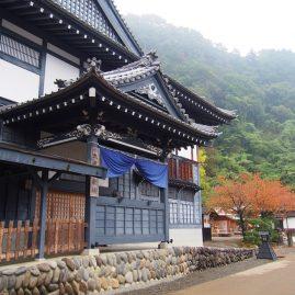 Nikko Edo Wonderland::Resort