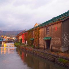 Otaru October 2014::Resort