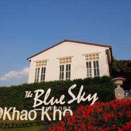 Khao Khor Blue Sky::Resort