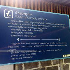 Bang Ka Chao::Resort