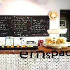Em space::Resort