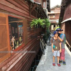Hua Takhe::Family