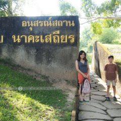 Huai Kha Khaeng::Family