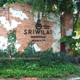 Sriwilai Sukhothai Resort & Spa::Resort