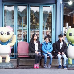 Tongyeong::Family