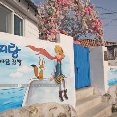 Dongpirang Mural Painting Village::Resort