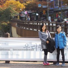 Anyang Art Park::Family