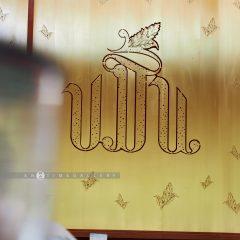 Camin Cuisine & Café::Resort